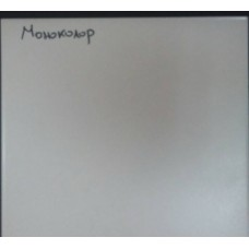 керамогранит белый моноколор контакт